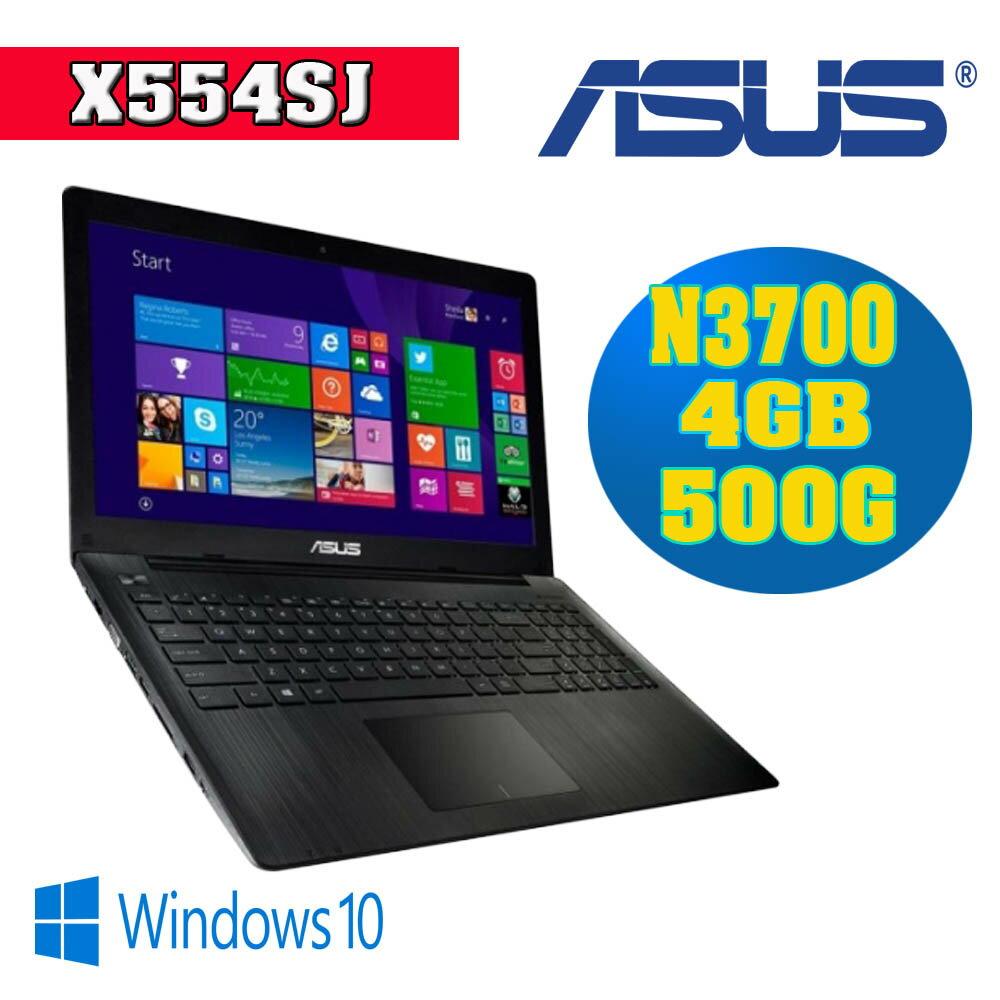 【ASUS】 X554SJ-0027KN3700 15吋四核獨顯筆電(N3700/4G/500G/2G獨顯) DR.K3C