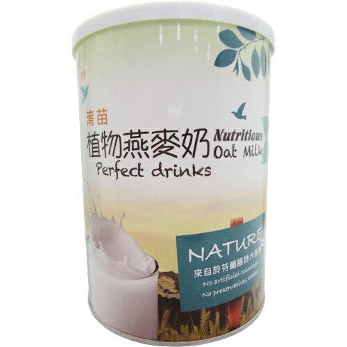 淯苗-植物燕麥奶 850公克(買一送一)