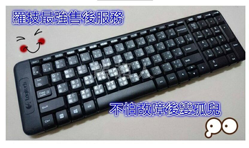 羅技 mk220 無線鍵盤滑鼠組 電競滑鼠電競鍵盤 桌上型電腦 筆記型電腦 電腦周邊 5