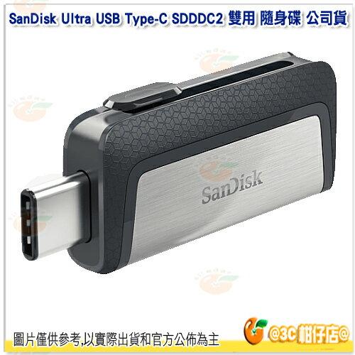 免運SanDiskSDDDC2256GType-CUltraUSB256GB雙用隨身碟高速手機儲存碟備份公司貨USB3.1最高130MBs讀取速度