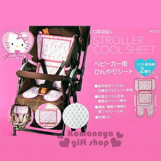 〔小禮堂〕Hello Kitty 嬰兒車用坐墊《粉.愛心.蝴蝶結.鑰匙滿版》安全座椅也可用
