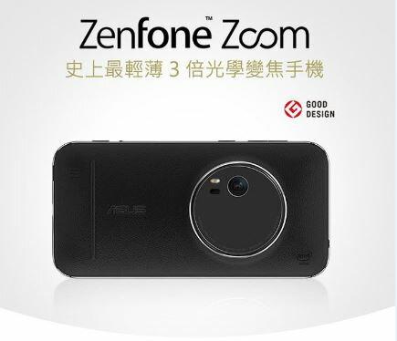 【ASUS】(福利品) ASUS ZenFone Zoom (ZX551ML) 4G/64G,天堂m掛機神器