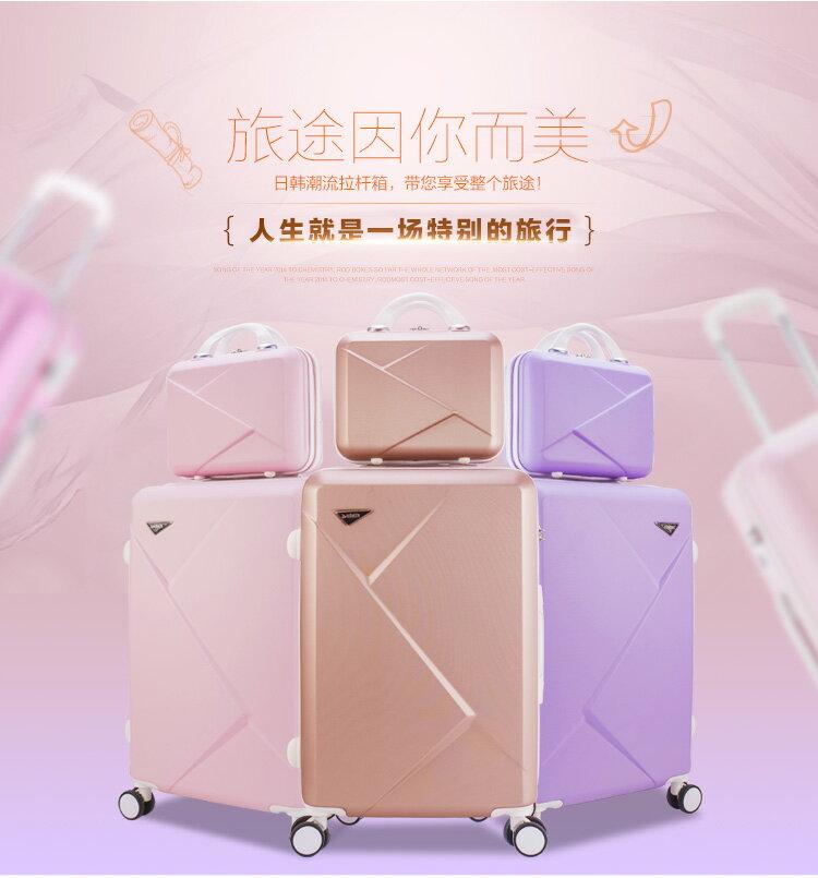 【ChenWorld】小清新韓版行李箱20吋子母箱(買大(20吋)送小(14吋)子母行李箱)
