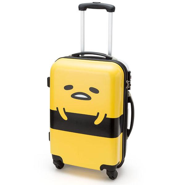 蛋黃哥硬殼拉桿旅行箱262764海渡
