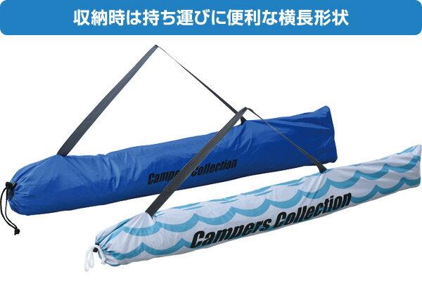 日本山善 YAMAZEN  /  野餐帳篷 TW-MF15UV。3色。(5990*3) 日本必買代購 / 日本樂天 7