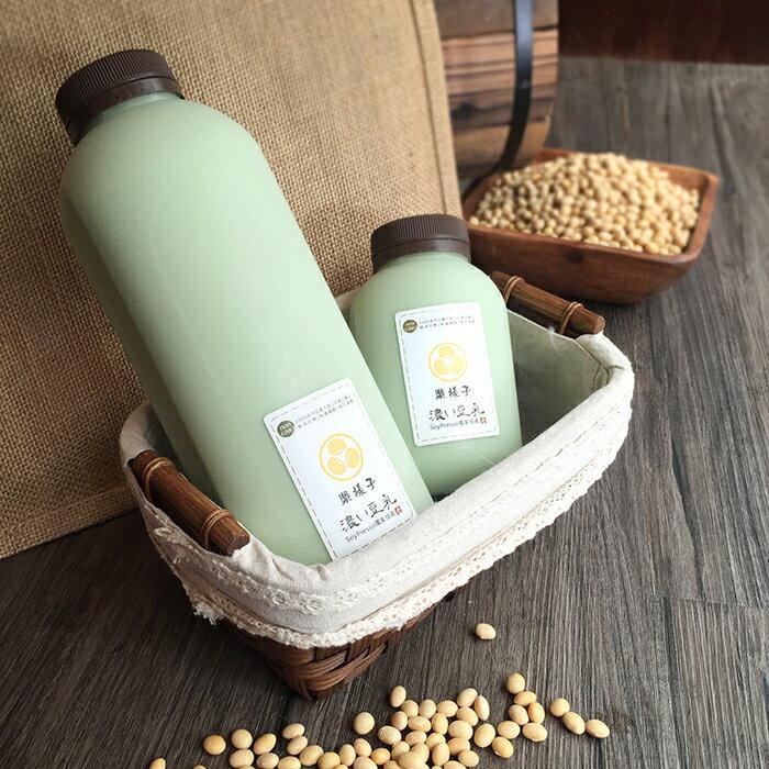 【漿樣子濃い豆乳】抹茶豆乳(大瓶 / 960CC)★~滿額免運~超級優惠! 0