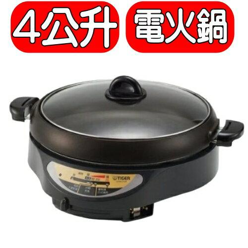 《特促可議價》虎牌【CPW-C13R】4L多功能電氣火鍋