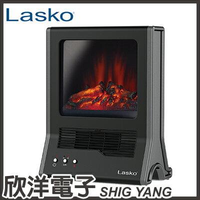 ※ 欣洋電子 ※ 樂司科Lasko StarHeat火焰星 3D仿真動態火焰壁爐 循環氣流陶瓷電暖器 (CA20100TW)