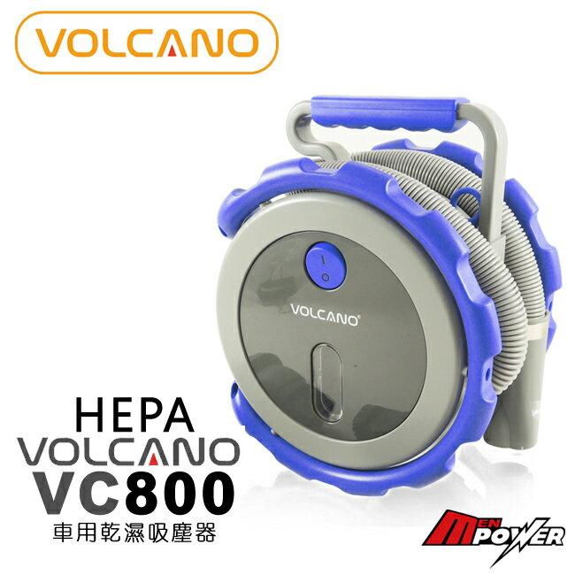 【禾笙科技】免運 VOLCANO HEPA 車用乾濕吸塵器 VC 800 三層過濾 旋風離心設計 吸塵軟管 3款吸嘴 800
