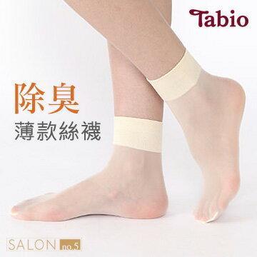 靴下屋Tabio純色百搭除臭15D短襪 / 絲襪材質