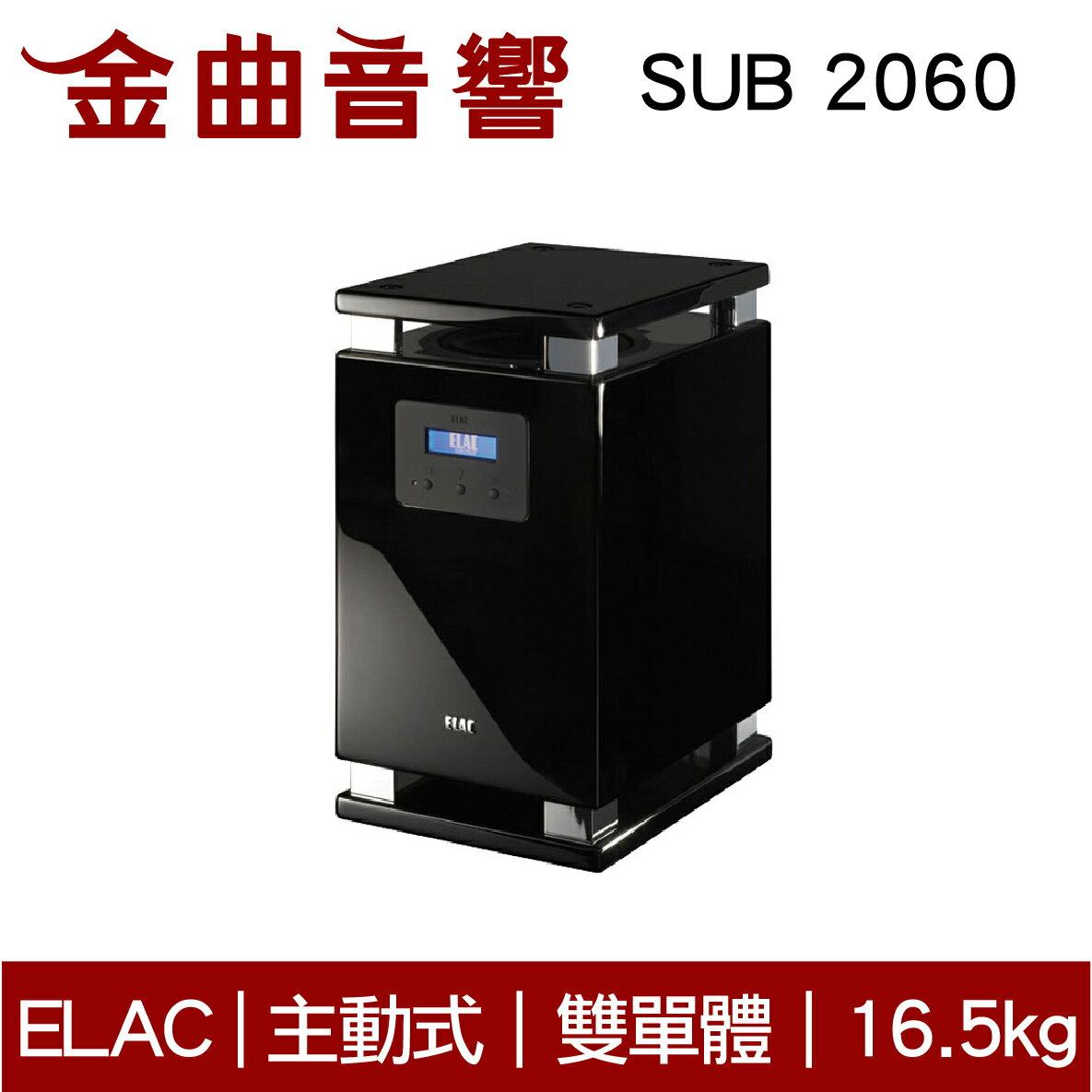 ELAC SUB 2060 7寸 頂級超低音 揚聲器 音響(單機)| 金曲音響