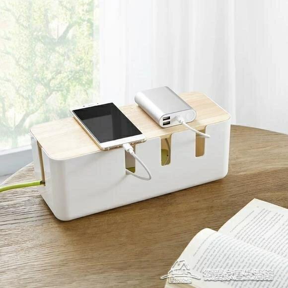 電線收納盒電源線插線板收納盒集線器充電數據線電源插座整理線盒 概念3C