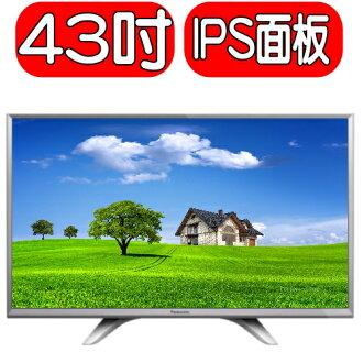 《特促可議價》Panasonic國際牌【TH-43C420W】電視《43吋》