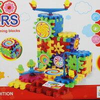 積木玩具推薦到電動齒輪積木 8180-1 電動齒輪轉轉積木/一盒入{促150}CF129924就在旻泉精品批發網推薦積木玩具