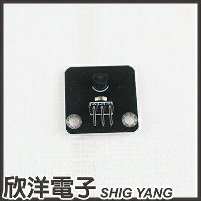 ※ 欣洋電子 ※ Arduino電子積木 LM35溫度感測器模組 (1303-K090)