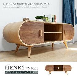 HENRY 亨利北歐木作4尺電視櫃 / H&D