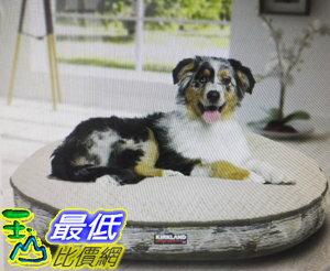 [COSCO代購]W1169992科克蘭42吋圓形寵物床