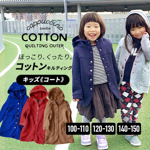e-zakkamania兒童連帽夾克外套 / 60477-1103345。9色。(5940)日本必買 日本樂天代購 0