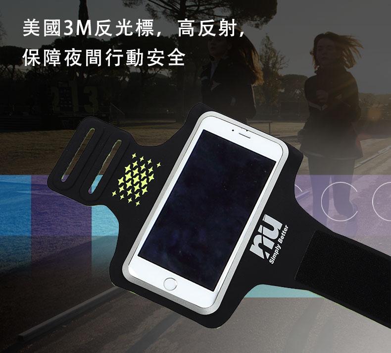 防潑水運動手機臂套 ◆NU旗艦店◆ 2