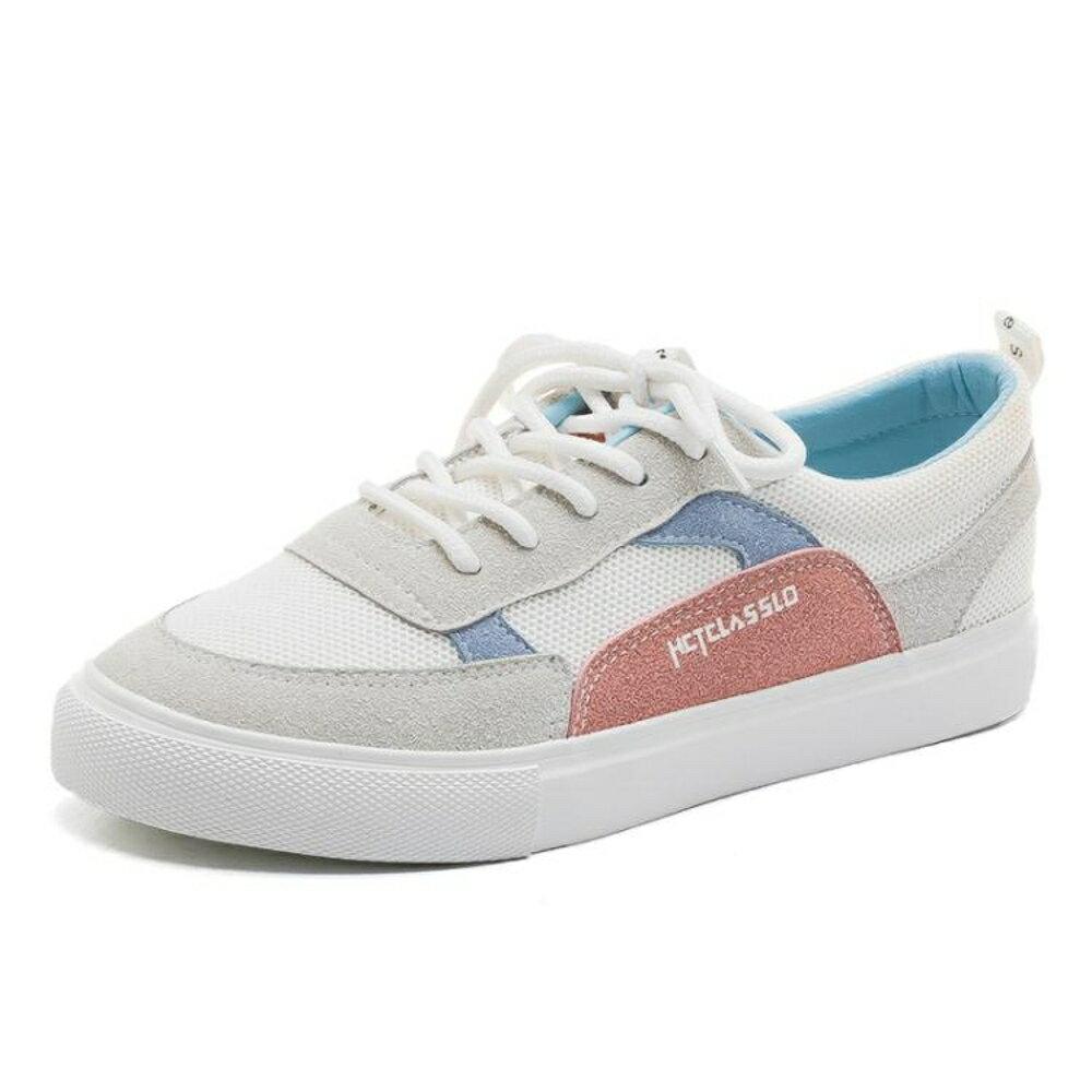 新款女帆布鞋學生韓版運動百搭基礎網紅小白鞋女平底板鞋 錢夫人小鋪