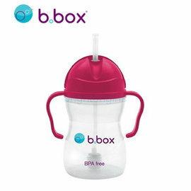 【淘氣寶寶*預購6月初】澳洲b.box防漏學習水杯-西瓜紅(樹梅)(240mls8oz)【加重的吸管球設計,任何角度皆能吸到】