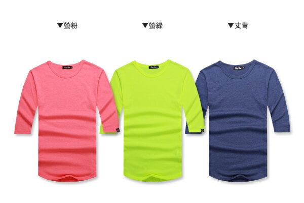 ☆BOY-2☆【NR05095】型男百搭休閒素面修身簡約七分袖潮T 3