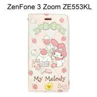 美樂蒂My Melody周邊商品推薦到美樂蒂彩繪皮套 [點心] ZenFone 3 Zoom ZE553KL (5.5吋)【三麗鷗正版授權】