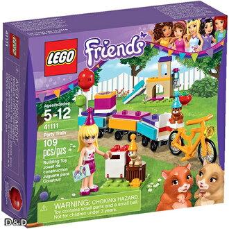 樂高積木LEGO《 LT41111 》2016 年 Friends 姊妹淘系列 - 派對列車
