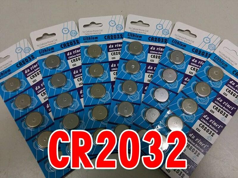 【珍愛頌】I001 CR2032 3V CR2016 CR2025 CR1225 LR41 LR44 3號 4號 電池 CR425 CR-425 CR425 BR-425 BR425 AG10 389..