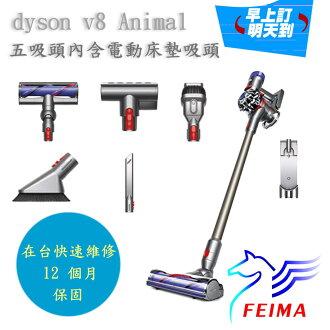 Dyson V8 Animal 手持吸塵器 HEPA 內附五吸頭 (內含電動床墊吸頭)