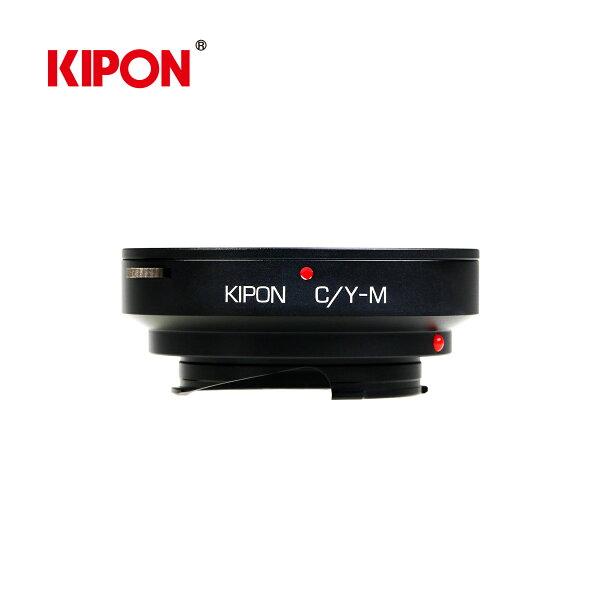 KIPON接環專賣店:CY-LM轉接環(總代理公司貨)