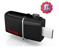 SanDisk 128GB 128G OTG【SDDD2-128G】Ultra Dual micro USB 3.0 SD 原廠包裝 雙傳輸 隨身碟-luckycard-3C特惠商品