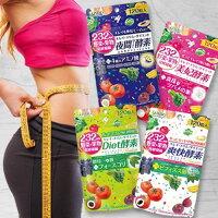 日本 醫食同源 ISDG 232種野菜蔬果酵素 四種酵素 120粒 日韓小潼-日韓小潼-彩妝保養推薦