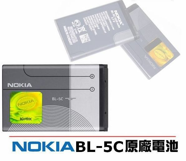 【免運費】BL-5C【原廠電池】 8208 E50 E60 E70 N70 N71 N72 N91 INO CP10 C1-00 C1-01 C1-02 OT-217C