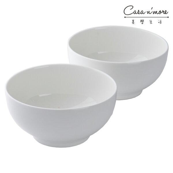 Villeroy&Boch唯寶ForMe系列點心碗湯碗瓷碗2入
