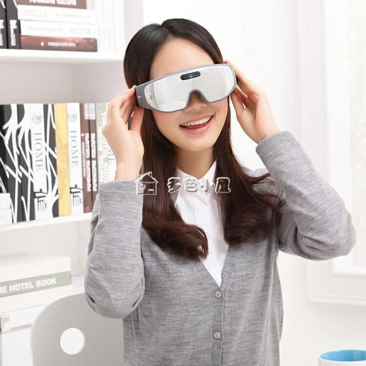 護眼儀兒童眼部按摩器眼部按摩儀isee100眼保儀護