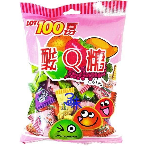 (馬來西亞) 100份酸Q軟糖 ( LOT100 綜合超酸QQ軟糖 一百份綜合超酸QQ軟糖(慧鴻馬來西亞綜合搗蛋軟糖 100份整人酸Q軟糖果 100%激酸軟糖)1包 200 公克 特價 99 元 【4..