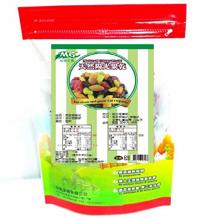 天然綜合莓果乾/150g