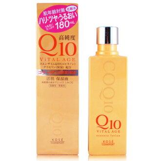 KOSE 高絲~ Q10高純度酵素緊緻保濕化妝水(美容液)