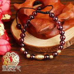 金光紫氣 串聯幸運紫水晶手環 含開光 臻觀璽世 IS4360