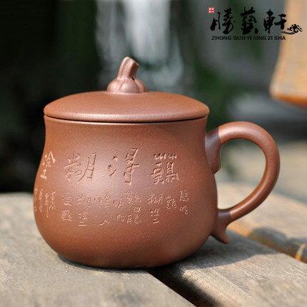 宜興全手工紫砂過濾茶具帶蓋杯子