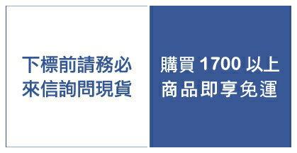 美國百分百【全新真品】Ralph Lauren Polo衫 RL 短袖 上衣 Polo 大馬 深藍 美國 國旗 男 XS C255