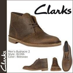 美國百分百【Clarks】BUSHACRE 2 登山靴 皮靴 工作靴 靴子 中筒 沙漠靴 男 蜜蠟色 8.5號 F079