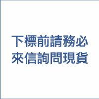 美國百分百【全新真品】Ralph Lauren RL 海軍配色 立領 男衣 大馬 短袖 網眼 polo衫 深綠 XS號