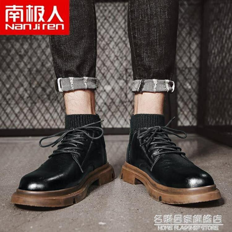馬丁靴男秋季英倫風高幫機車工裝靴男士韓版百搭黑色中幫男鞋潮鞋