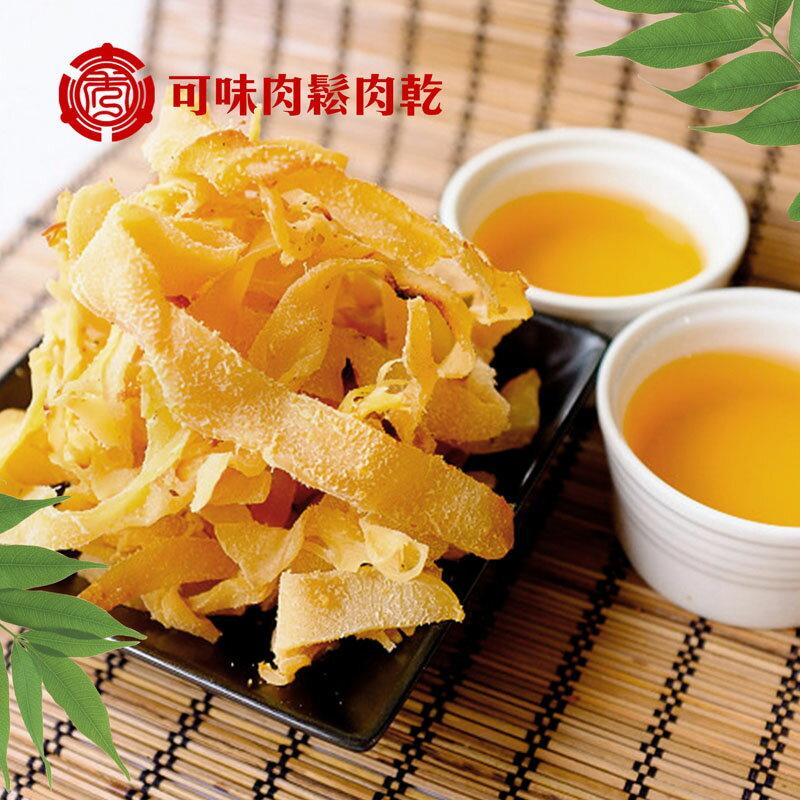 辣味日式小卷燒 分享包(淨重130g/包) /小卷/小捲/鮮魚/海鮮/【可味肉乾】