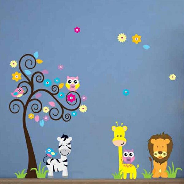 BO雜貨【YV1556-1】新款壁貼無痕創意壁貼時尚組合壁貼樹磁磚貼彩色樹花獅子斑馬DF-5091