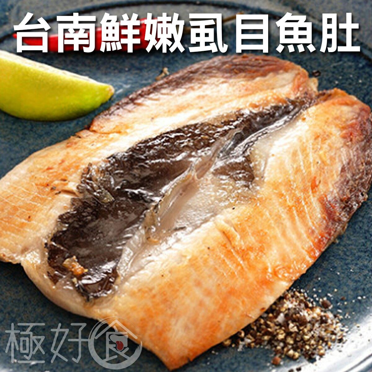 【免運】極好食❄露營夯!!懶人料理任選4樣原價788↘↘只要$499免運!! 9