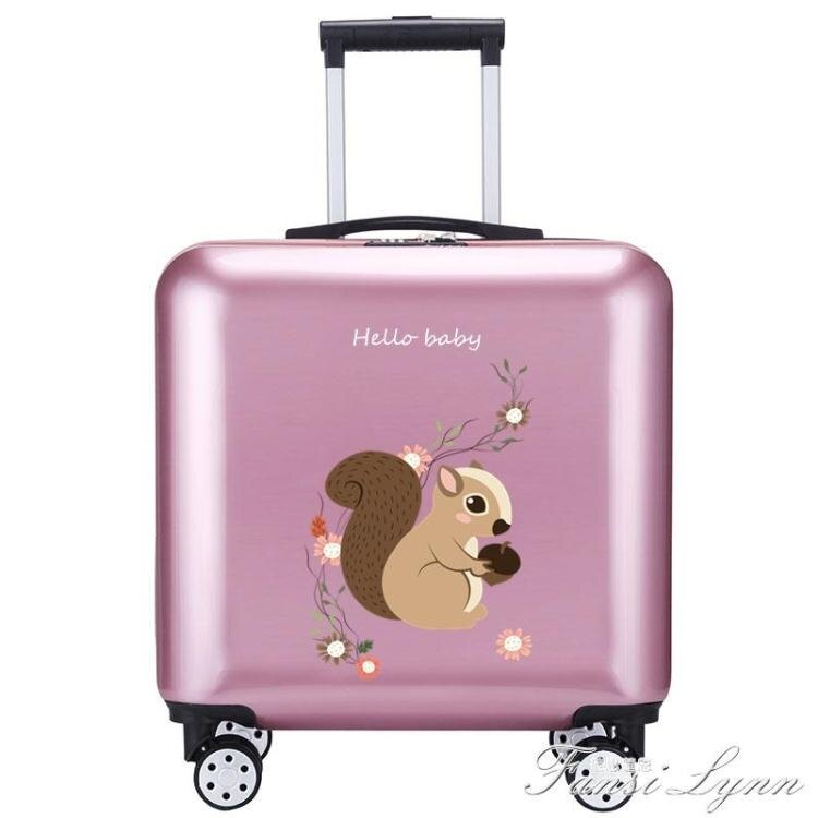 【快速出貨】小型行李箱拉桿女20輕便密碼可愛旅行箱韓版小號登機箱子18寸訂制 全館免運 七色堇 新年春節送禮