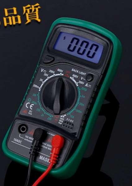 三用電錶 帶保險管防燒保護 專業型數字三用電錶 萬用電錶 折疊式萬用表 數位三用電錶